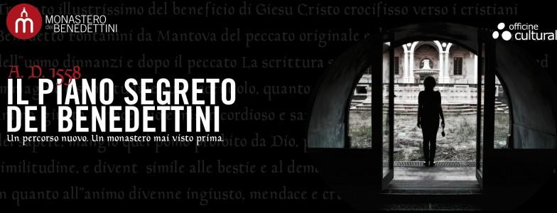 Peri Peri Eventi a Catania - Il 18 marzo Officine Culturali svela il Piano Segreto