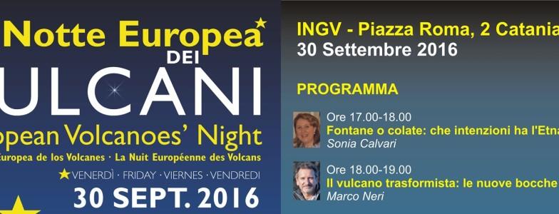 Notte Europea dei Vulcani - PeriPeri - Eventi a Catania