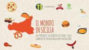PeriPeri Catania - Per la giornata della memoria, Il mondo in Sicilia