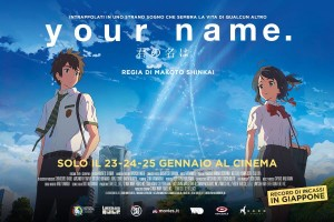 PeriPeri Catania - Your name al cinema Alfieri