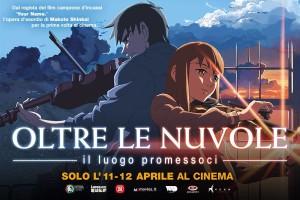 cinema alfieri - Eventi PeriPeri Catania