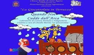 Laboratorio - PeriPeri - Eventi a Catania
