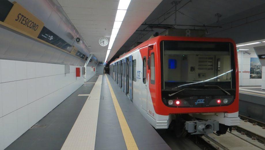 metro PeriPeri - Eventi a Catania