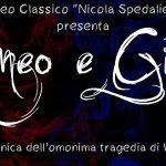 PeriPeri - Eventi a Catania - Romeo e Giulietta - porte aperte 2018 - Monastero dei benedettini