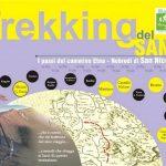 Cammino - PeriPeri - Eventi a Catania